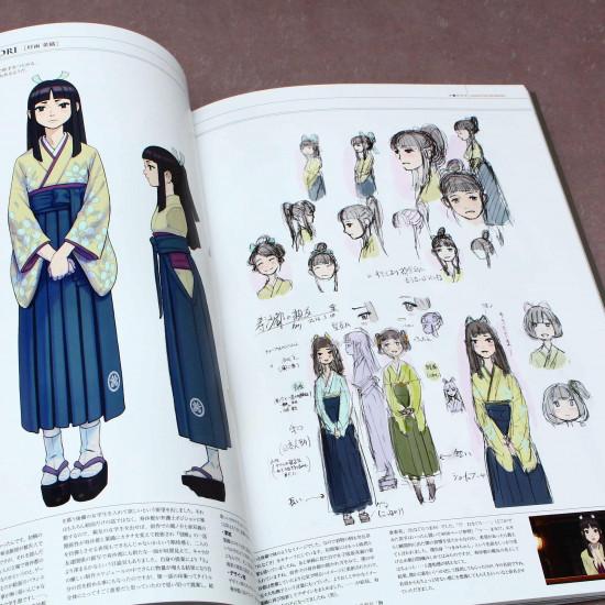 Ace Attorney - Dai Gyakuten Saiban 2 - Official Artworks
