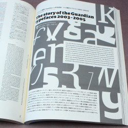 IDEA DOCUMENT: The World of Type Design