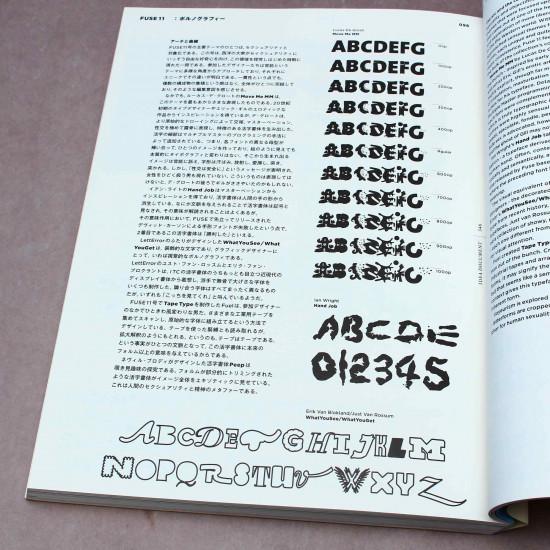 IDEA DOCUMENT: The World of Type Design