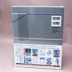 Tohl Narita Artworks Box