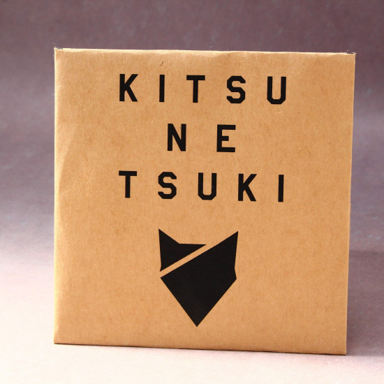 9mm Parabellum Bullet - 1st Demo - Kitsu ne Tsuki