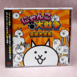 The Battle Cats Music Collection