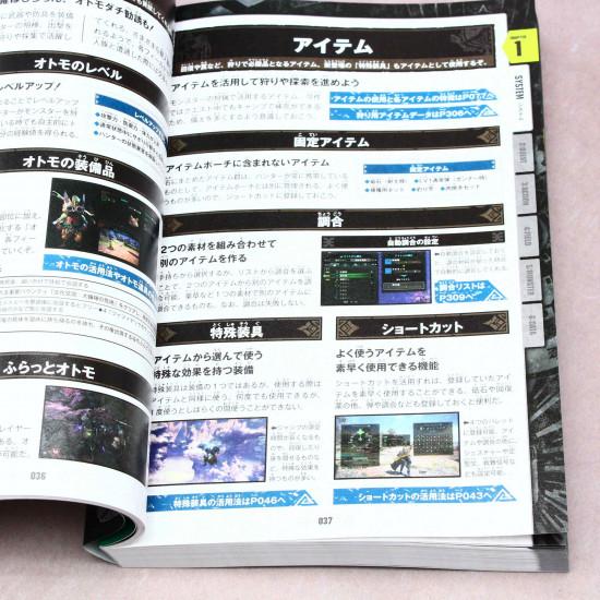 Monster Hunter: World - New World Hunting Guide