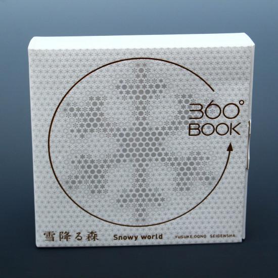360° Degree BOOK - Snowy World