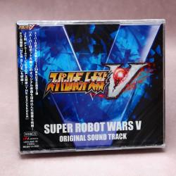 Super Robot Wars V - Original Soundtrack