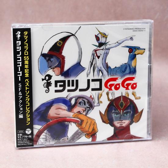 Tatsunoko GoGo - 55th Anniversary Best Collection Disc 1