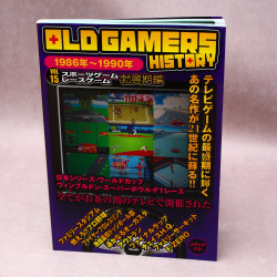 Old Gamers History Vol. 15 - Sports and Racing Games 1986-1990