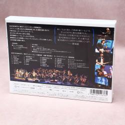 RADWIMPS - Your Name / Kimi no Na wa - Orchestra Concert Blu-ray