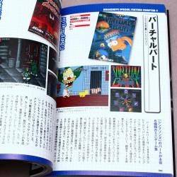 Nostalgic Mega Drive: The Reviving Mega Driver
