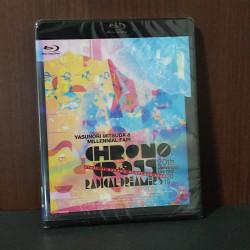 Yasunori Mitsuda Millennial Fair Chrono Cross 20th live tour
