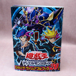 Yu-Gi-Oh Arc-V Official Card Catalog: The Valuable Book 20