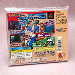 Mega Man 2 / Rockman 2: Dr. Wily no Nazo - PS1 Japan
