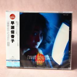 Yukako Hayase - So Utsu