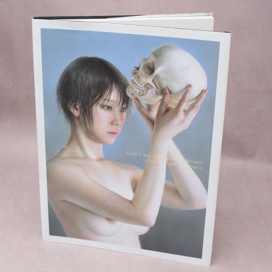 Atsushi Suwa Paintings - Can't See Anything Anyway