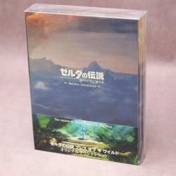 The Legend of Zelda: Breath of the Wild Original Soundtrack Box Set
