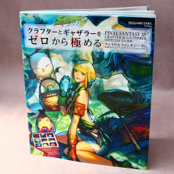 Final Fantasy XIV - Crafter and Gatherer - Official Guide