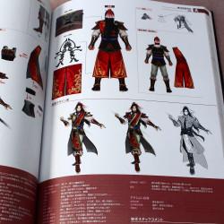 Shin-Sangoku Muso 8 - Official Data Book Vol.1