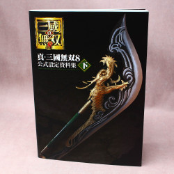 Shin-Sangoku Muso 8 - Official Data Book Vol.2