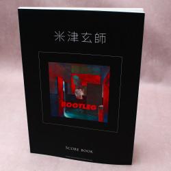 Kenshi Yonezu - Bootleg - Band Score Book
