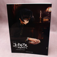 Code Geass: Lelouch Of The Rebellion - Best Selection Piano Solo