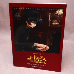 Code Geass: Lelouch Of The Rebellion - Piano Solo Collection