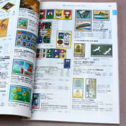 Catalogue of Japanese Stamps 2019