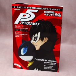 Persona5 P5 - Pia 2018 - Game and Anime Official Book