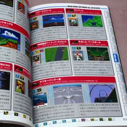 Mega Drive Perfect Catalogue: 30th Anniversary Memorial Book
