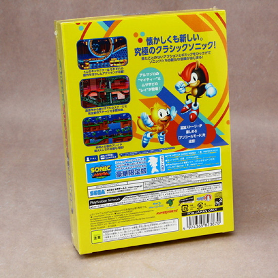 SONIC MANIA PLUS - Limited Edition - PS4 plus OST and Art Book