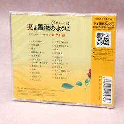 Joe Hisaishi - Kazoku wa Tsuraiyo III - Original Soundtrack