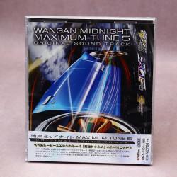 Wangan Midnight MAXIMUM TUNE 5 ORIGINAL SOUNDTRACK