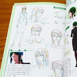 Wotakoi: Love is Hard for Otaku - Official Guide Book