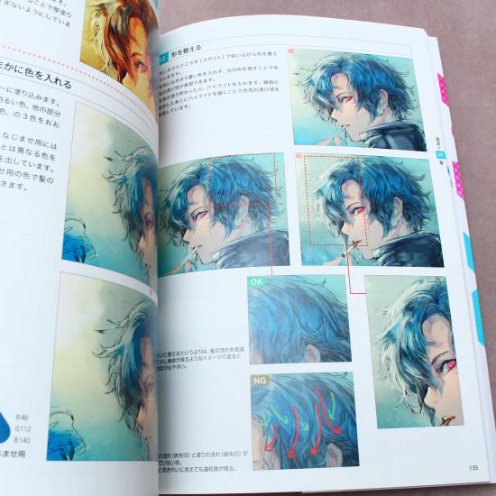 Boys - CLIP STUDIO PAINT PRO Digital Illustration Techniques