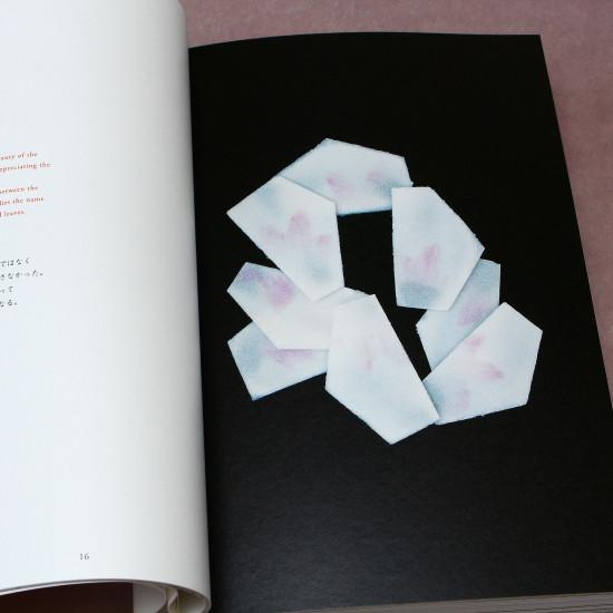Wagashi: The Art of Japanese Confectionery - Bilingual Edition