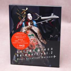 Sheena Ringo - Reimport vol.2 Civil Aviation Bureau - Limited Edition