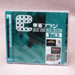 Toaplan Arcade Sound Digital Collection Vol. 5