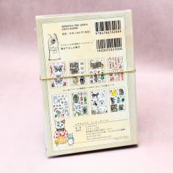 Yuko Higuchi - Sticker Collection / Seal Box