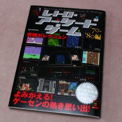 Retro Arcade Game Ultimate Selection '70-'80 Edition