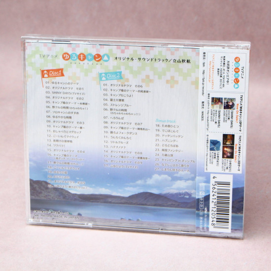 YURUCAMP Original Soundtrack