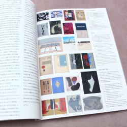 Idea International Graphic Art Typography - 382