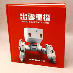 Junji Okubo - IZMOJUKI / INDUSTRIAL DIVINITIES 2017