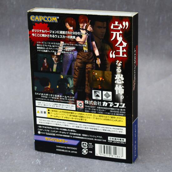BioHazard Code: Veronica Complete - GameCube Japan