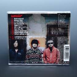 the Pillows - REBROADCAST CD+DVD