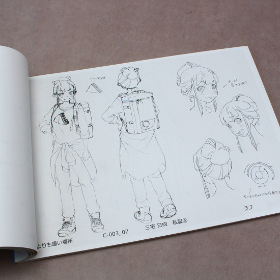 A Place Further than the Universe - Anime Sketch Book