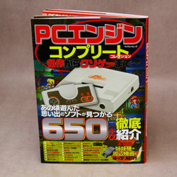 PC Engine Complete Collection - Game Guide Book