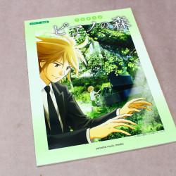 Piano no Mori - Piano Solo Music Score Book