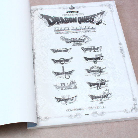 Dragon Quest - Official Best Album - Piano Score Book