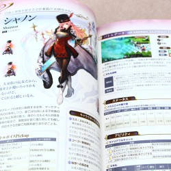 Another Eden - The Cat Beyond Time and Space - World Ultimania