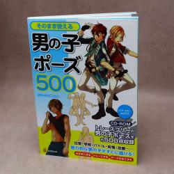 How to Draw: 500 Boys Poses - Japan Manga Art Book