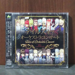 Tales Of Orchestra Concert 25Th Anniversary Concert Album